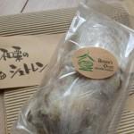 兵庫県にある天然酵母のパン屋さんは大すきなお店 ネットで取り寄せます。