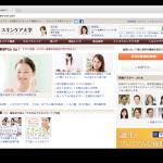 【ブログ】 新コラム&レシピスタートしました!