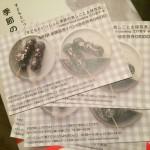 【ブログ】 5月2日(土)の出版記念イベント 募集中!