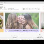 【ブログ】 素肌カレンダー キレイのレシピ!!